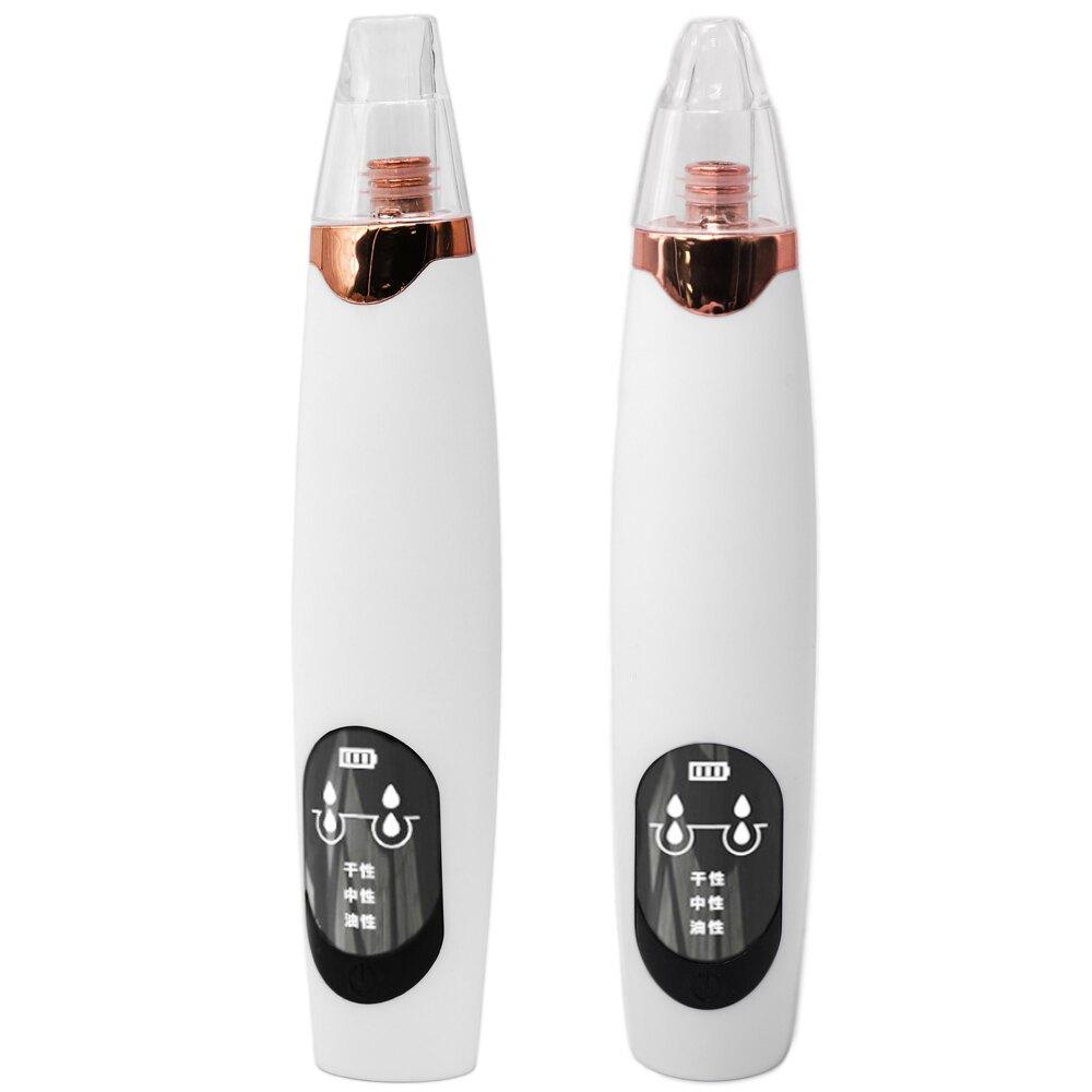 VB-02 黑頭粉刺清潔機 三檔吸力調節 三種透明吸頭 USB充電 螢幕顯示 無線操作
