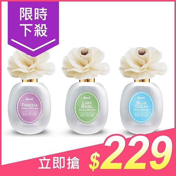 法柏 Bova 花漾擴香瓶(100ml) 3款可選【小三美日】香竹/芳香劑 原價$269