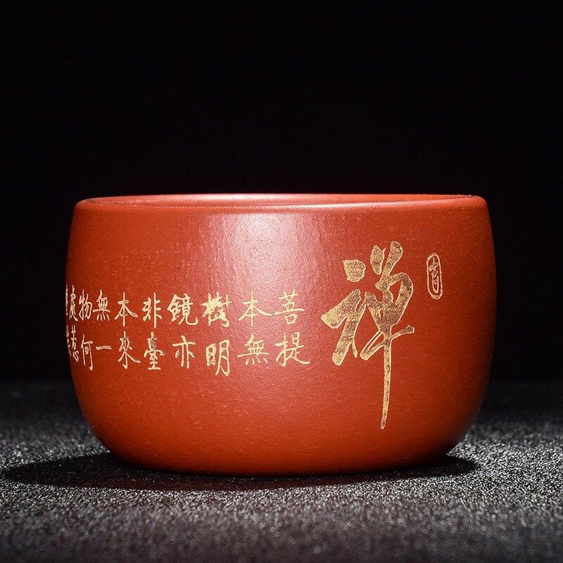 陶福氣 宜興紫砂茶杯 家用功夫主人杯陶瓷品茗茶杯大紅袍禪意茶杯