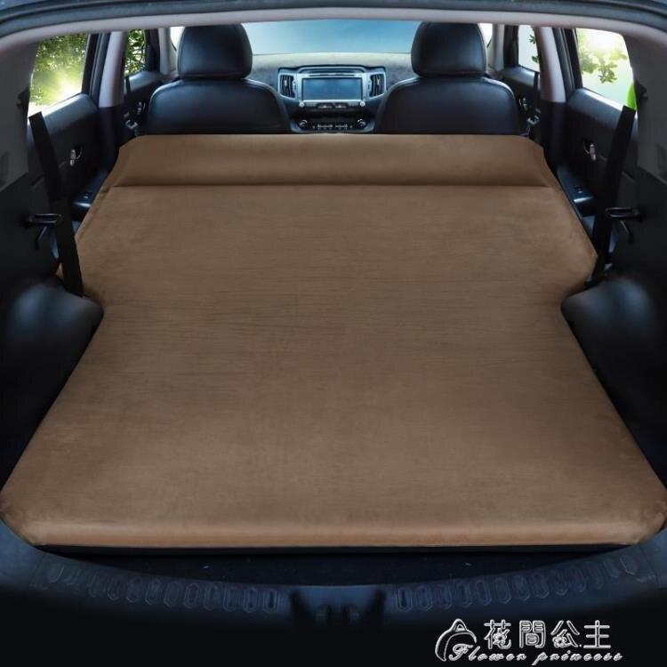 車載充氣床墊suv專用后備箱睡墊車載后排氣墊床 YJT