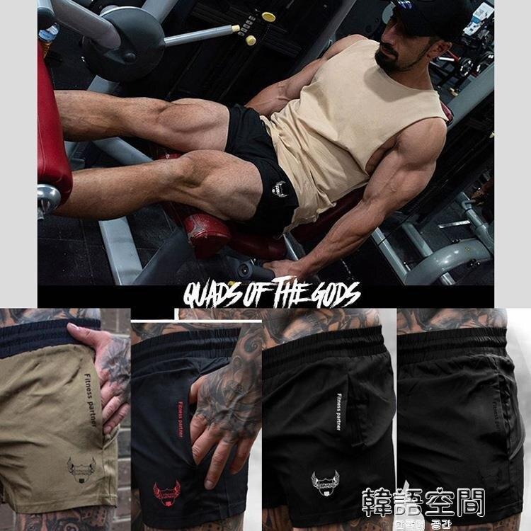 健身運動褲男短褲三分五分褲速干彈力肌肉型兄弟訓練擼鐵跑步深蹲 果果輕時尚