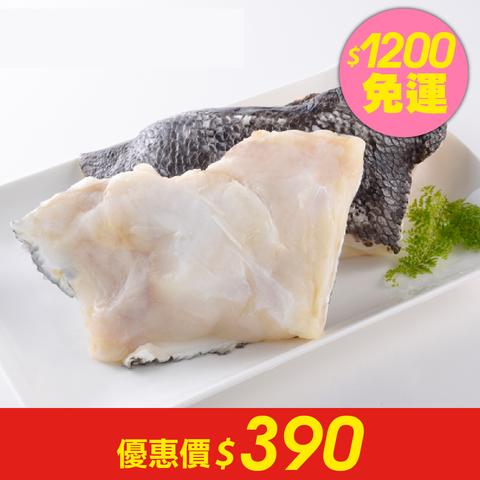 【滿額出貨】*元家調味犬牙南極魚(美露鱈)下巴