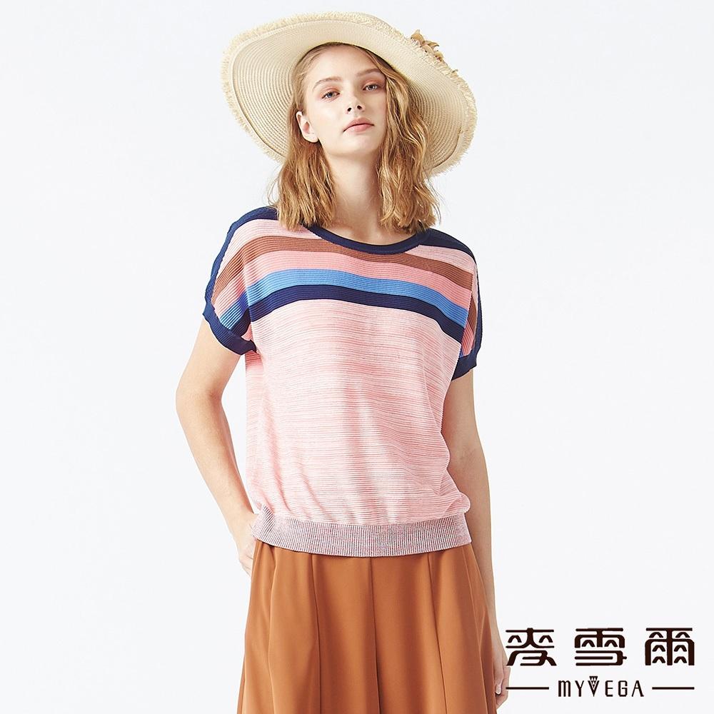 【麥雪爾】暈染感坑條落肩針織衫-粉單件9折//任選二件85折