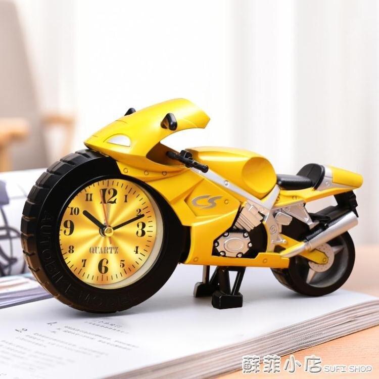 摩托車小鬧鐘學生用男孩專用兒童時鐘卡通創意可愛迷你鬧鈴床頭鐘