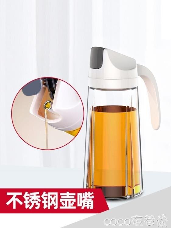 油壺 日式玻璃油壺裝油倒油防漏廚房家用自動開合大容量醬油醋油罐油瓶