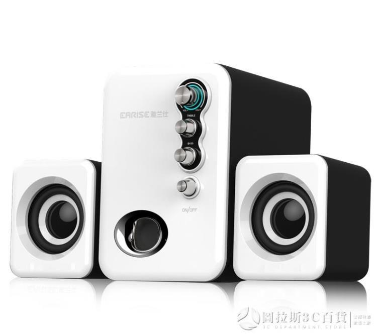 EARISE/雅蘭仕Q8音響電腦音響台式機家用小音箱迷你超重低音炮 摩登生活