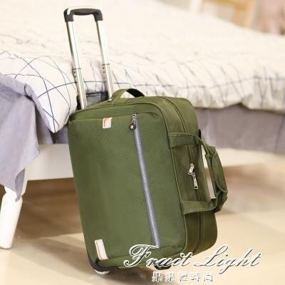 旅行包女手提拉桿包大容量帶輪子行李包旅行袋待產包防水可摺疊