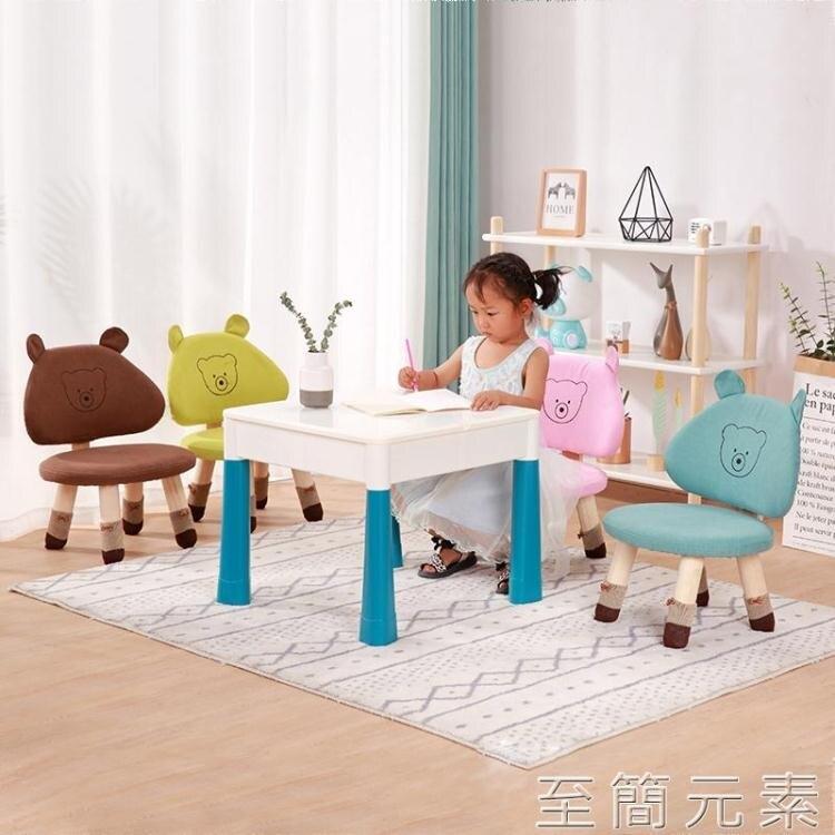 兒童小凳子靠背凳小椅子創意可愛實木卡通小板凳家用寶寶矮凳防摔 創時代3C 交換禮物 送禮