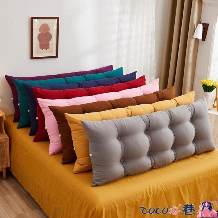 靠背枕 床頭靠墊磨毛軟包榻榻米雙人大靠背護腰靠枕無床頭布藝靠包