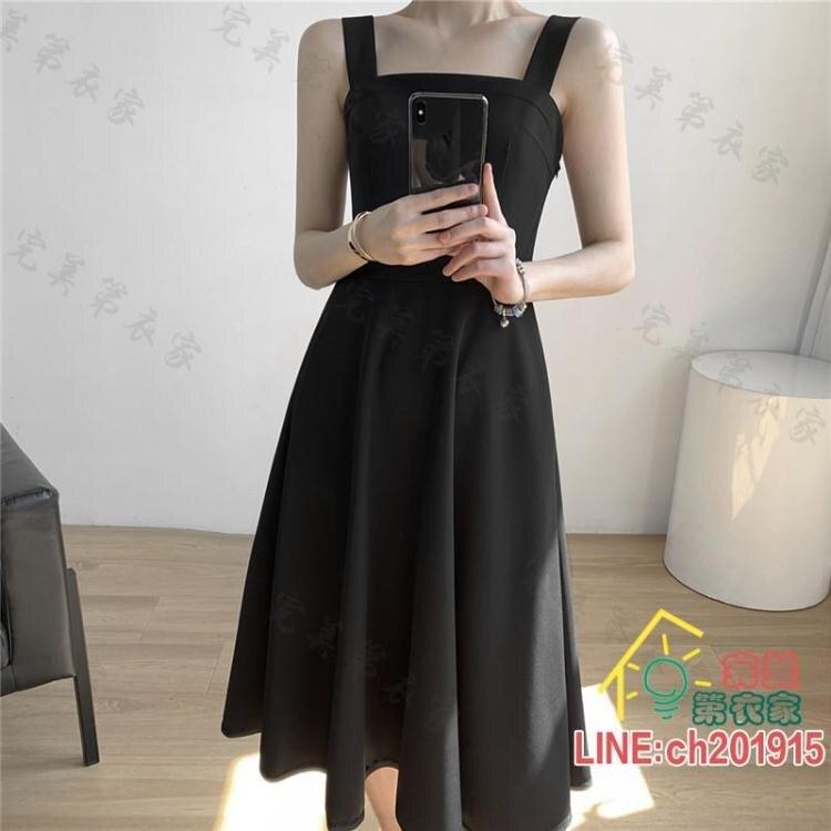 小黑裙 春裝2021年新款吊帶連衣裙內搭收腰顯瘦赫本風復古小黑裙禮服女洋裝 限時折扣