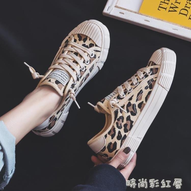 2020豹紋帆布鞋女百搭韓版一腳蹬懶人鞋布鞋ulzzang港風夏季女鞋