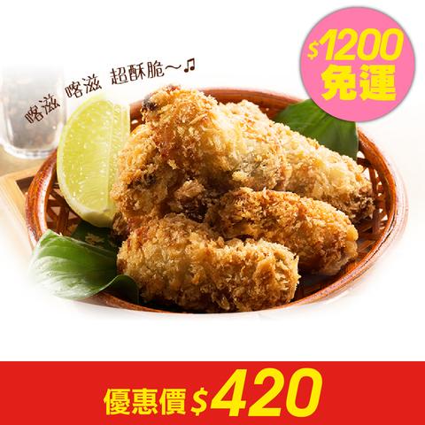 【滿額出貨】*元家日本原裝廣島酥炸牡蠣