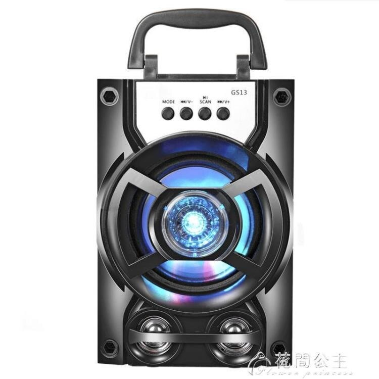 手提無線藍芽音箱話筒K歌戶外插卡便攜式大音量廣場舞重低音炮手機