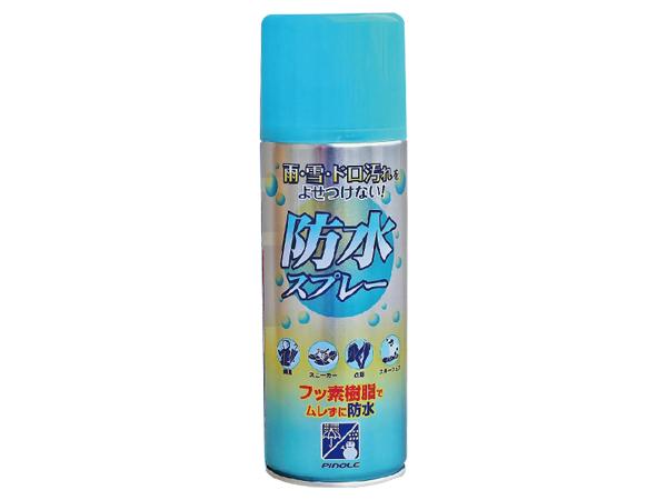 Pinole~防水噴霧(氟素型)420ml【D201404】