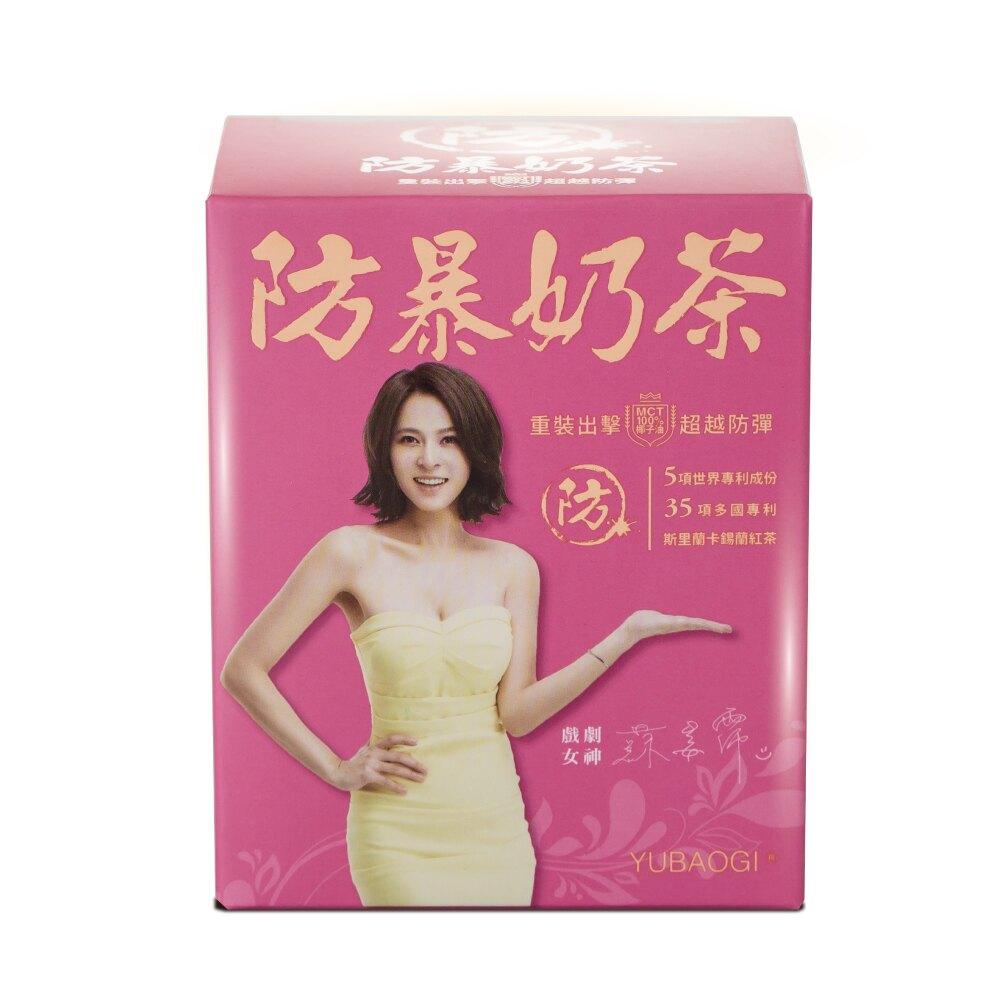 防暴奶茶 8包/盒