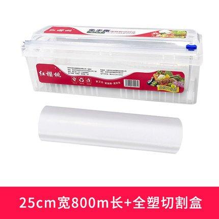 保鮮膜切割器家用滑刀式切割盒食品專用廚房大卷保鮮膜家用經濟裝『JBS214』