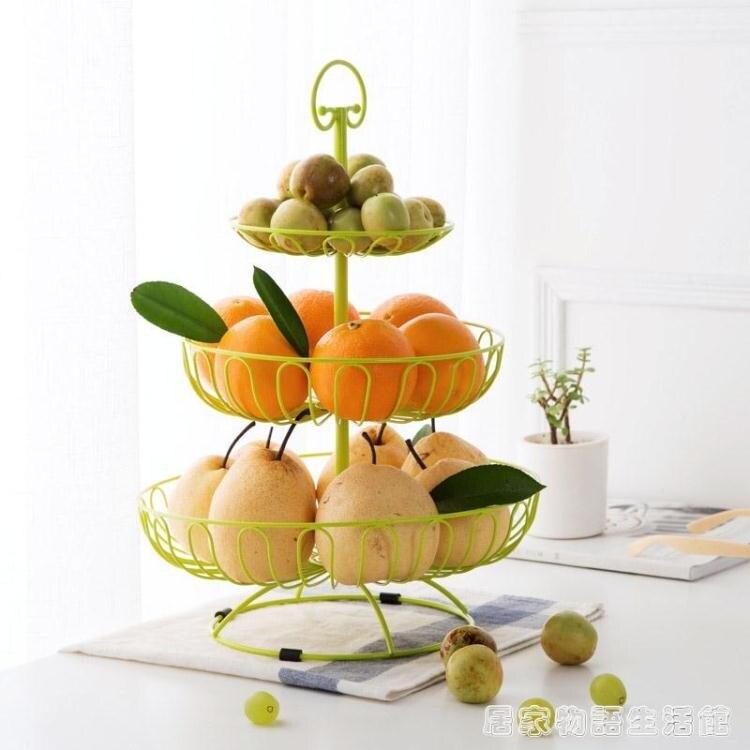 三層水果籃多功能歐式果盤家用客廳水果盤創意多層水果架子HM 創時代3C 交換禮物 送禮