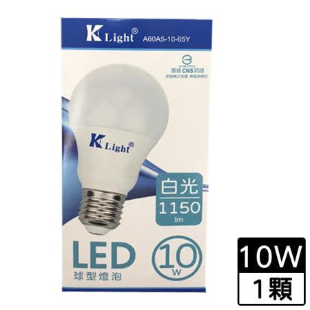 光然 LED球泡-白光(10W)