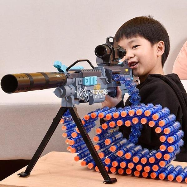 玩具槍 兒童玩具槍男孩機關槍加特林連發軟彈狙擊槍6歲以上7-8開發智力10