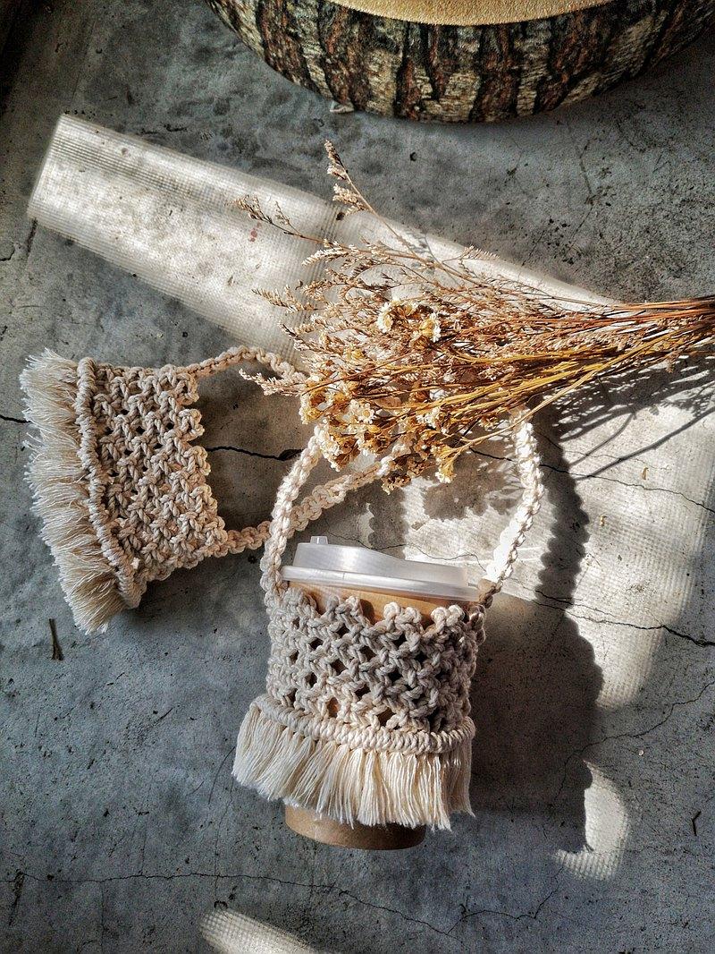 Macrame 編織飲料杯袋