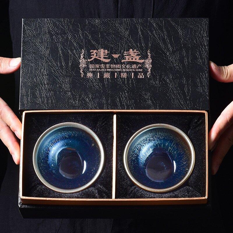 建陽名家陳敏手作藍油滴流星建盞主人杯茶杯 家用禮品一對建盞杯