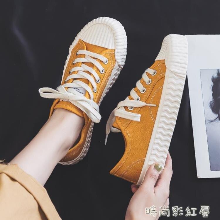 2020夏季新款小黃鞋韓版學生黃色帆布鞋ulzzang板鞋透氣餅干女鞋