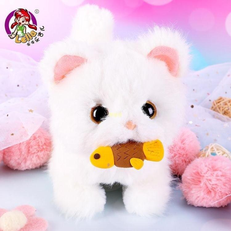 仿真貓咪毛絨玩具電動走路會叫的可愛寵物小貓貓女孩生日禮物兒童 AG