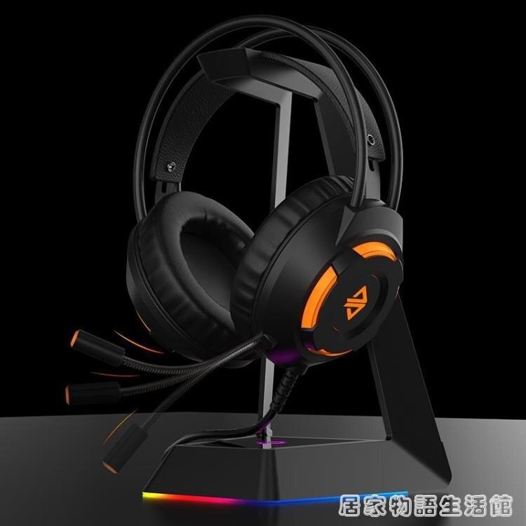 黑爵AX120頭戴式電競耳機游戲聽聲辯位有線台式電腦 創時代3C 交換禮物 送禮