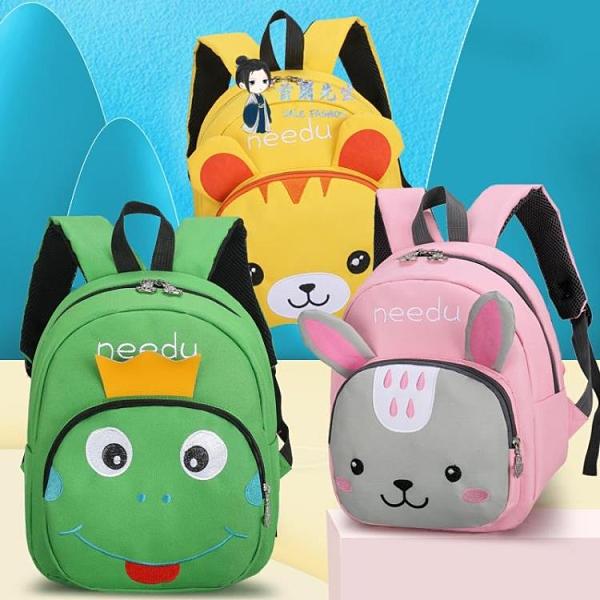 兒童幼稚園書包 迷你包 幼稚園書包兒童卡通動物幼稚園3-5歲6女童書包男童寶寶幼稚園書包