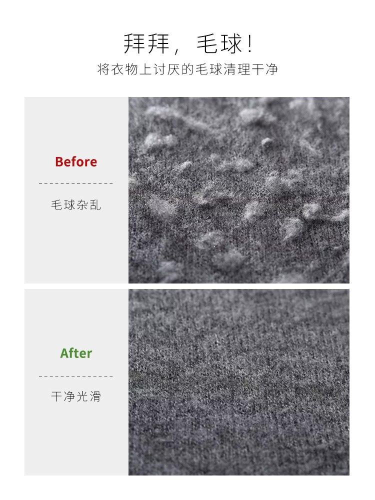 日本除毛器衣物去球器衣服起毛球进口家用刮毛大衣毛衣去毛球套装