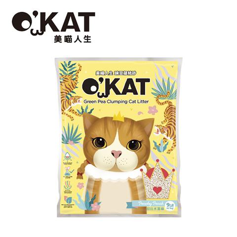 *O′KAT美喵人生-豌豆凝結砂 甜心水蜜桃9LB(4.1kg)