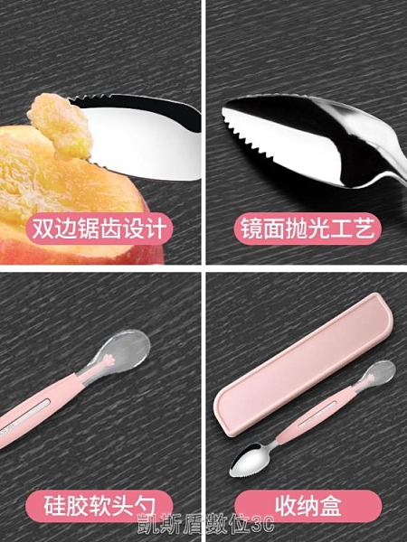 兒童寶寶餐具嬰兒刮蘋果泥勺子套裝輔食勺挖吃刮水果泥器工具神器 母親節禮物