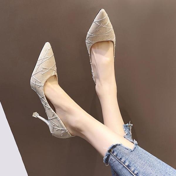 尖頭高跟鞋女設計感小眾氣質細跟伴娘鞋單鞋9cm夏春款【慢客生活】