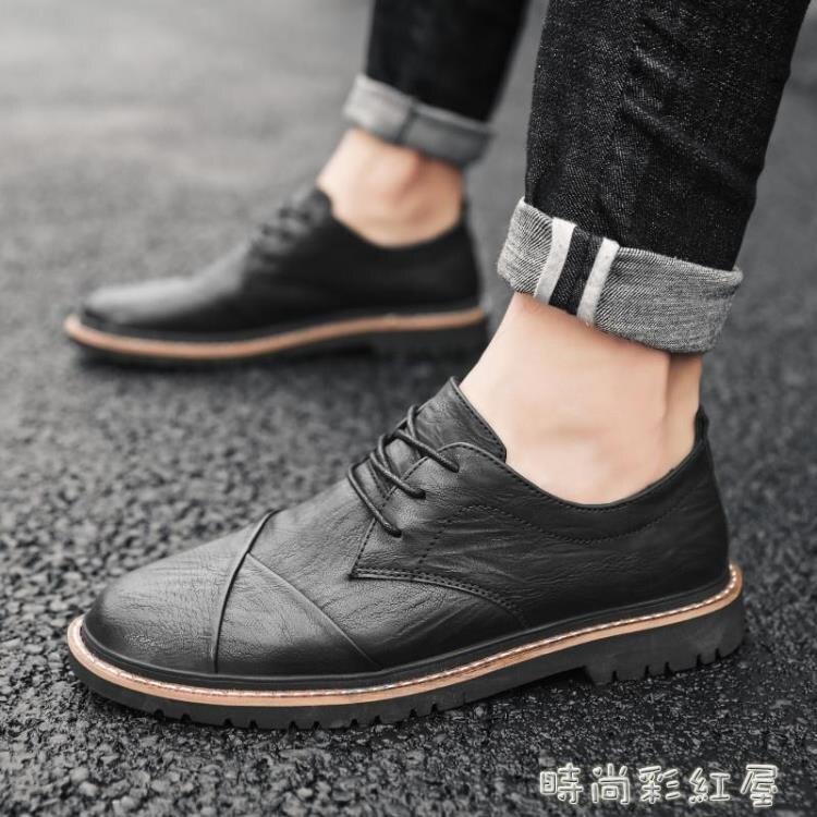 皮鞋男青少年春季英倫風潮流男士商務休閒小皮鞋系帶韓版百搭潮鞋
