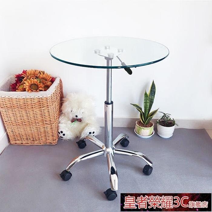 升降桌 升降可行動帶剎車鋼化玻璃小圓桌圓形茶幾展會洽談桌帶輪子