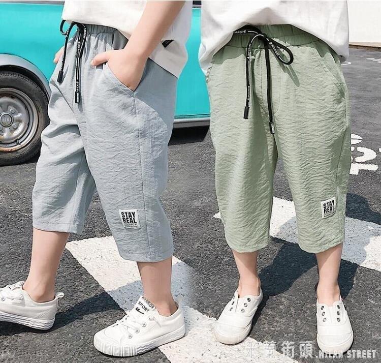 男童短褲夏裝薄款兒童七分褲休閒小孩中大童褲女寶寶運動沙灘褲子