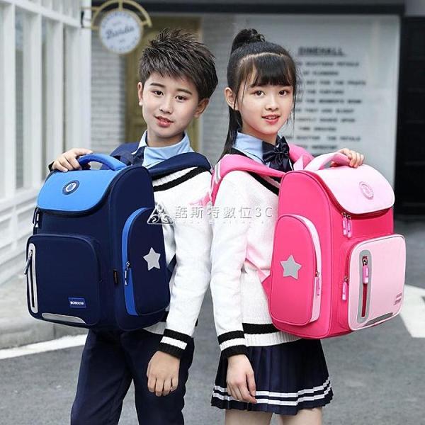 小學生書包男女孩一二三四到五年級護脊減負兒童背包6-12歲
