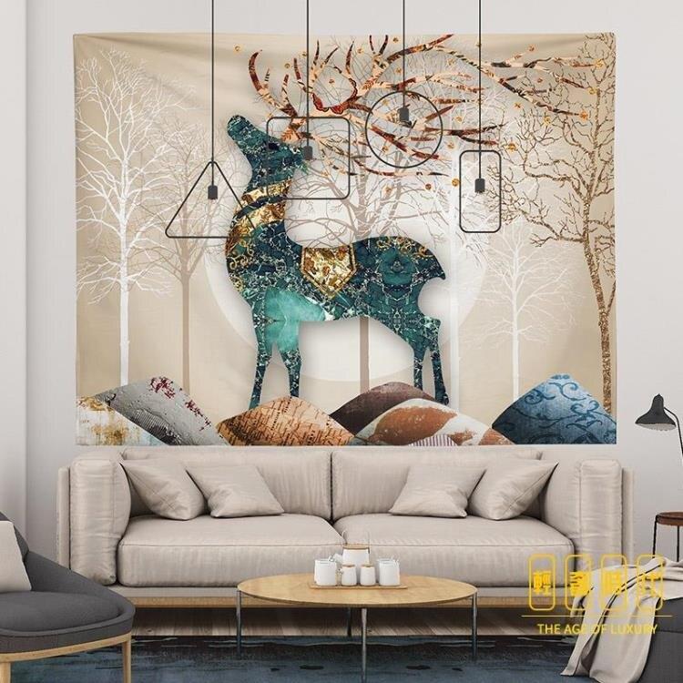 宿舍墻布背景布掛布墻面裝飾房間掛毯北歐臥室床頭畫布