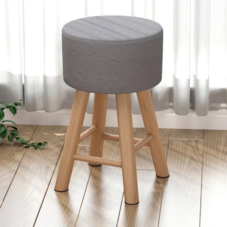 實木凳子家用餐桌凳客廳小凳子矮凳簡約現代餐椅梳妝凳