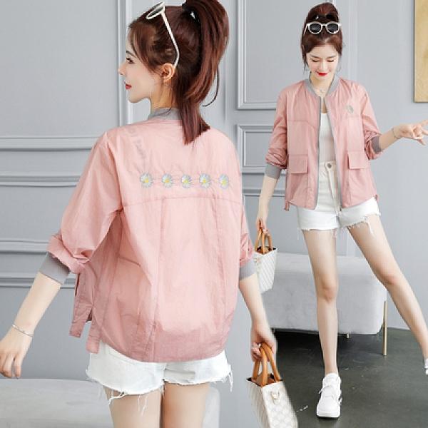 夏季防曬衣女長袖洋氣輕薄透氣短外套百搭寬松春裝上衣潮H362紅粉佳人