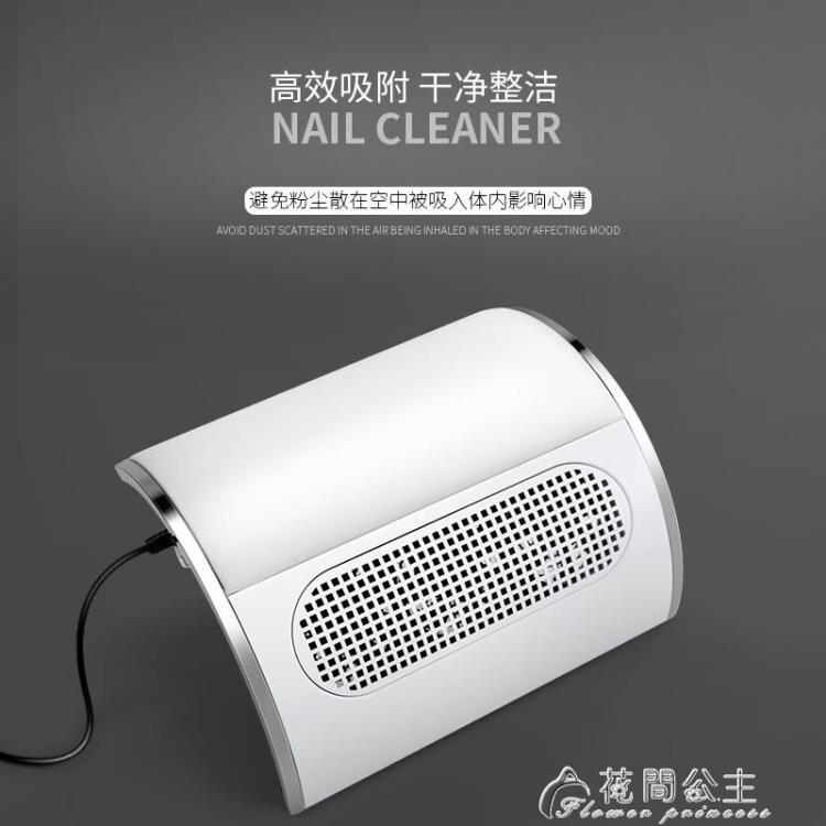 磨甲機美甲吸塵器指甲打磨粉塵機三風扇強勁功率 美甲店吸粉塵手枕