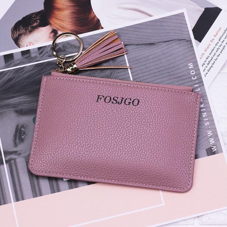 新款韓版小清新錢包女短夾學生超薄拉鏈流蘇簡約便攜式零錢包