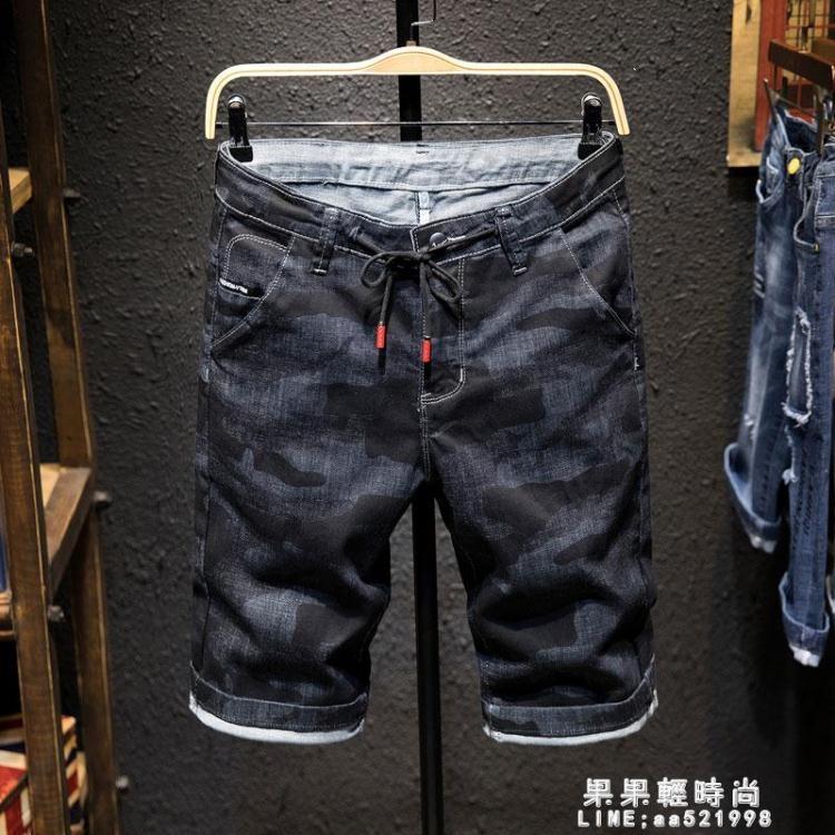 牛仔褲 夏季薄款破洞牛仔短褲男寬鬆五分褲個性彈力中褲修身韓版繫帶 凡卡時尚