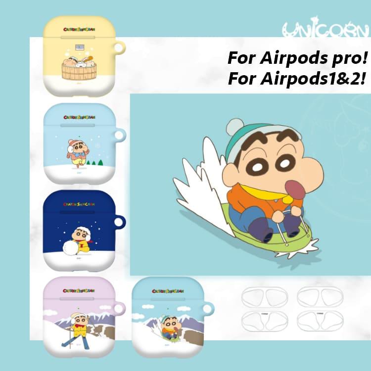 -五款-韓國正版冬天雪季限定蠟筆小新系列 蘋果AirPods 硬殼保護套 1/2代/3代AirPods Pro耳機套 收納套【AP1091207】Unicorn