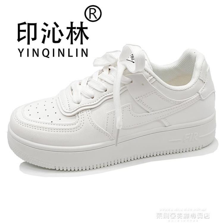 熱賣小白鞋 運動帆布小白板鞋女ins街拍潮鞋年新款秋冬季百搭棉鞋