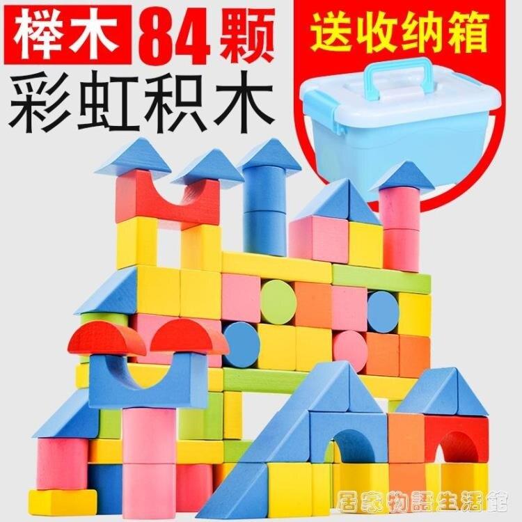 幼積木木頭拼裝玩具1益智力2周歲3開發6男孩女孩啟蒙早教 創時代3C 交換禮物 送禮