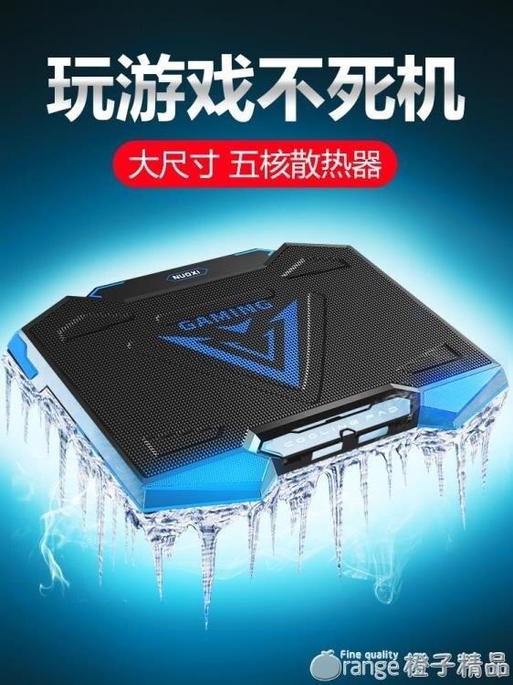 筆記本散熱器游戲本戰神拯救者15.6英寸電腦排風扇17.3底座板水冷靜音走心小賣場 快速出貨