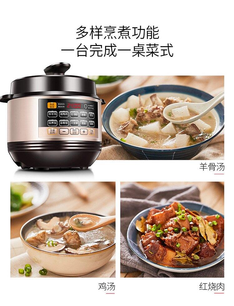 快速出貨 110v伏壓力鍋5L智能高壓鍋飯煲家用全自動雙膽小家電器
