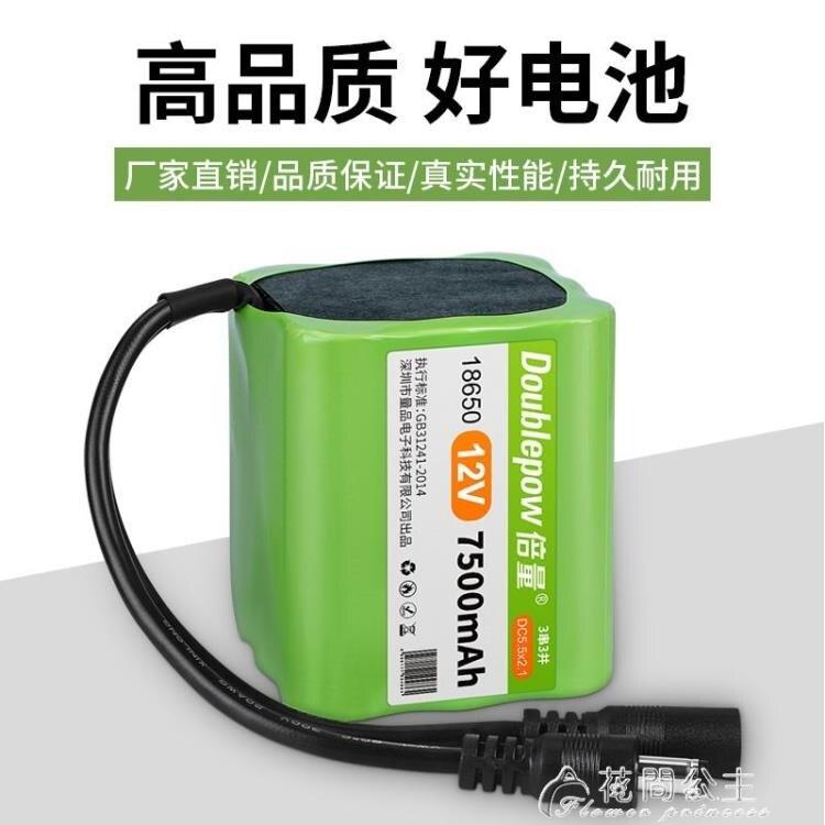 倍量12V伏鋰電池組大容量氙氣燈拉桿音箱太陽能路燈戶外鋰電瓶器