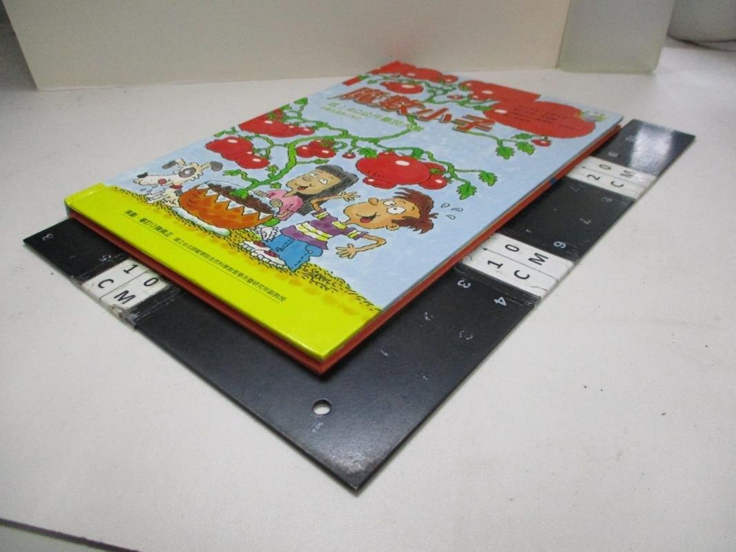 【書寶二手書T1/少年童書_D59】哇!40公斤蕃茄大餐:測量與運算的秘密_辛蒂.紐斯'汪德